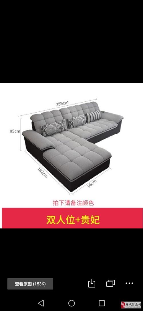 全新沙发2米8长,带贵妃,卖家发错货,捡大便宜