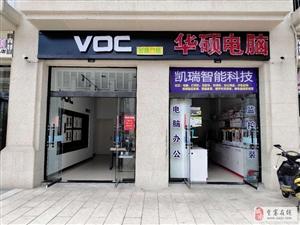 智能门锁、指纹锁专卖、VOC指纹锁总代理