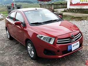 中華轎車三廂H230急售