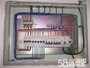 专业 水电安装维修 电路 灯具 水管 水龙头 马桶