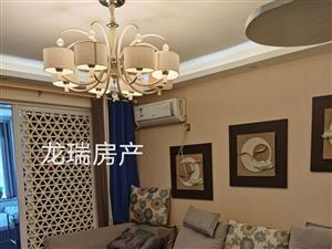 领秀城3室1厅1卫67万元