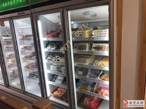 鶴壁立式冷凍展示柜怎么定做