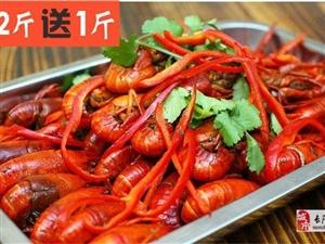 """瓴悦商城""""周末乐三天""""秘制卤虾,买2斤送1斤"""