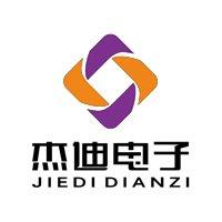 惠州综合网络维护网络布线wifi覆盖监控安装