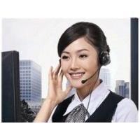 柳州海尔空调售后维修电话-柳州海尔电器服务中心电话