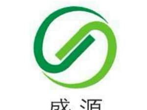 风帆蓄电池郑州销售处