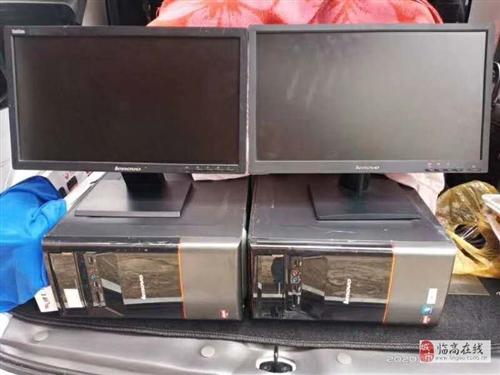 低价转让台式办公电脑 联想的品牌机 600元/套