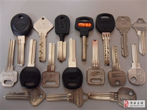 溧水配防盗门钥匙/汽车钥匙/门禁卡/电动门遥控
