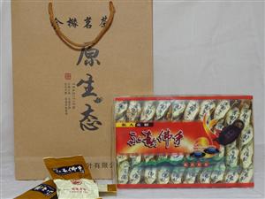 茶礼定制 金橼茗茶