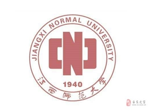 江西学前教育专业大专,本科报名学校和办法