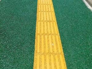 安徽合肥彩色路面改色剂颜色搭配景观美丽加倍