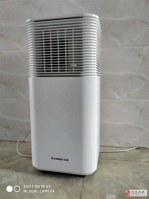 出售志高可移动空调家用便携式小型冷暖无外机