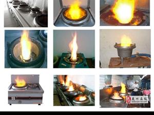 榕江環保水性燃料是什么合成的