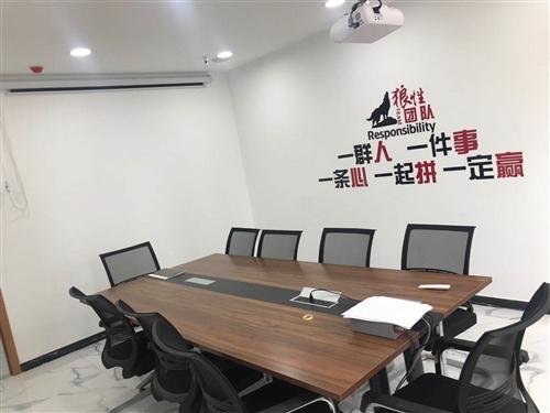 郑州德链房地产营销策划有限公司