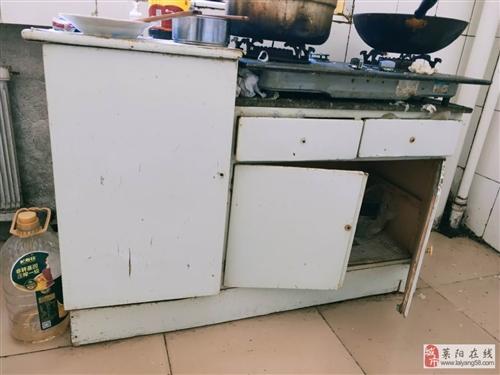液化氣柜、液化氣灶
