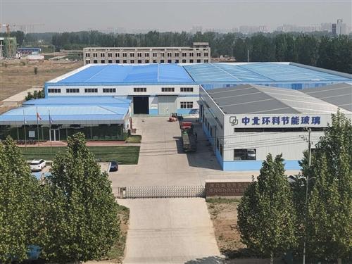 河北中北环科节能科技有限公司