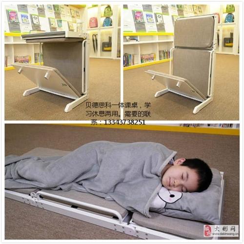 出托管班课桌椅,书桌20秒可变午休床学习休息两用