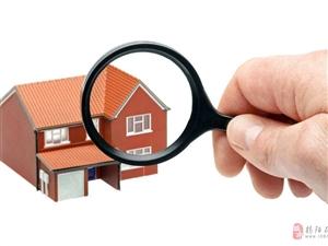 關于房屋完損等級的定義及劃分