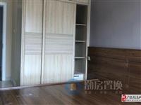 渤海经典115平3室2厅1卫76万元精装修带储藏室