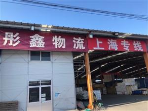 青州到上海上海到青州專線物流貨運公司