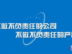 郑州鹰眼智客−−鹰眼智客采集营销软件