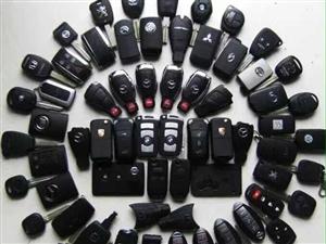 合阳县开锁换锁 合阳配汽车钥匙,安装指纹锁 汽车锁