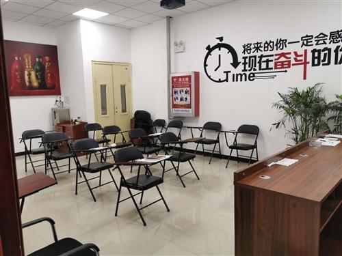 临泉县好九商贸有限公司