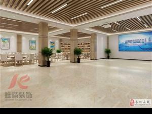 山西养老院设计_康复中心设计_社区养老服务中心设计