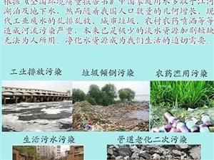 重庆丰都自来水管清洗