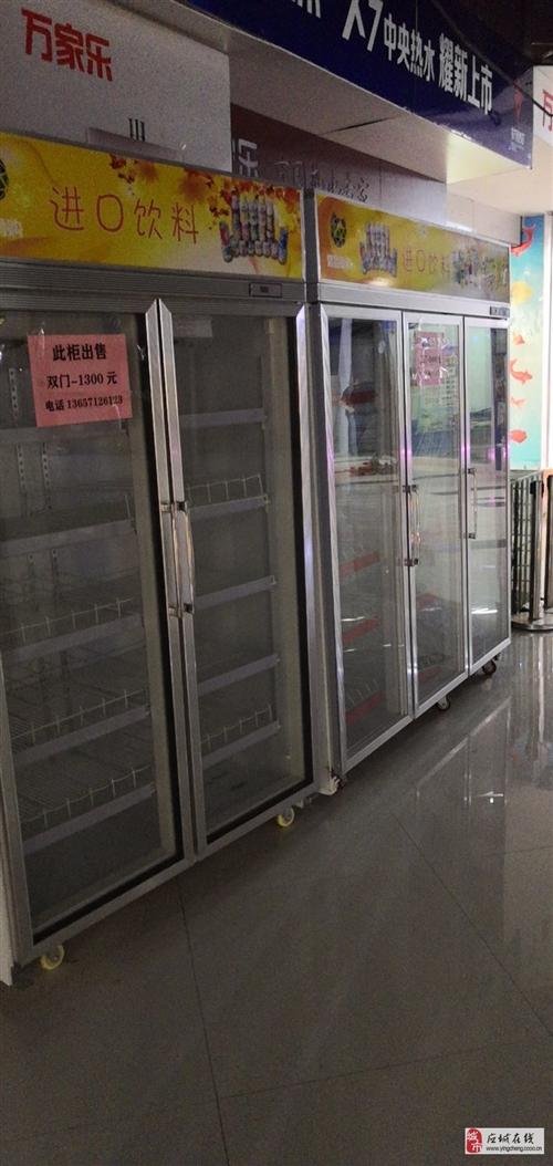 转让95成新冰柜