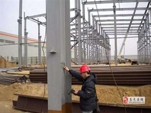 受欢迎的单位装专用的上海钢结构工程检测值得拥有
