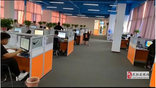 河南创荣通信科技有限公司
