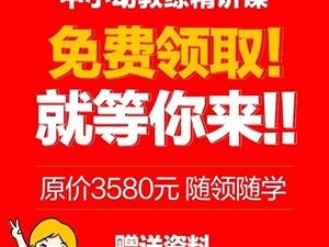 官方回复!2020江西教师招聘公告下周发布!