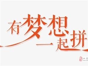 土建预算造价培训=上元教育