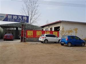 青州市专业汽修,钣金,喷漆,修车,保养,道路救援