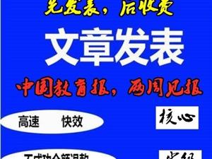 教学管理与教育研究版面费刊号 cn
