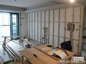 诚信老师傅木工三十年手艺,有需要联系室内装修的直接