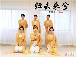 青岛零基础舞蹈 古典舞爵士舞现代舞芭蕾