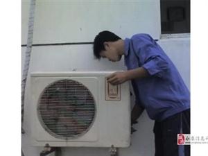 永康专业空调维修 加氟加液