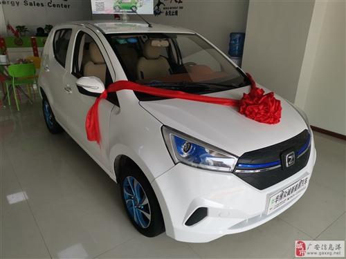 出售众泰云100PLUS新能源汽车