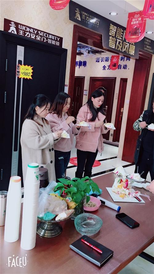 湖口王力集团公司