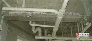 仁懷下水管道廁所疏通化糞池清理電路維修18286380562