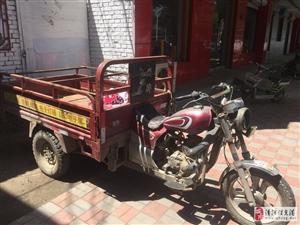 自用摩托三轮低价出售