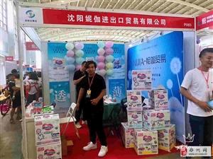 2020山西国际孕婴童产品展览会|山西婴童用品展会