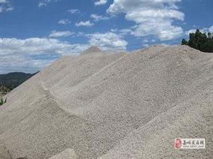 大量石料、毛砂、水洗砂面向市场销售