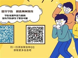 华侨大学成人高考学习形式、学制及文凭