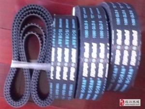 意大利麦高迪MEGADYNE同步带聚氨酯加钢丝皮带