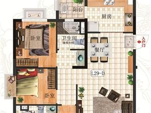 三室二�d二�l