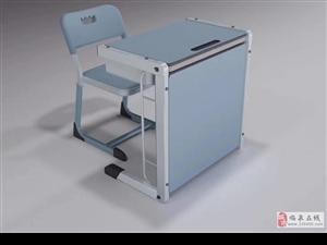 出售中小学生课桌椅,学习休息两用的