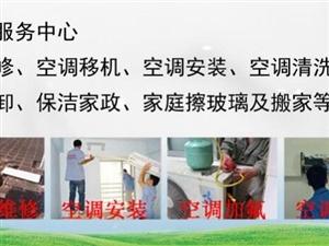 临淄空调维修服务哪家专业?